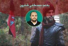 """Photo of وقفات نقدية مع مسلسل """"قيامة أرطغرل""""، 4/-النّزعة القومية تناقض عالمية الإسلام-"""