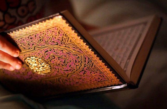 Hukum Gadai dalam Islam