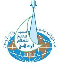 التسجيل في المعهد العالمي للفكر الإسلامي  : ماجستير في الدراسات الاسلامية  عبر الإنتساب