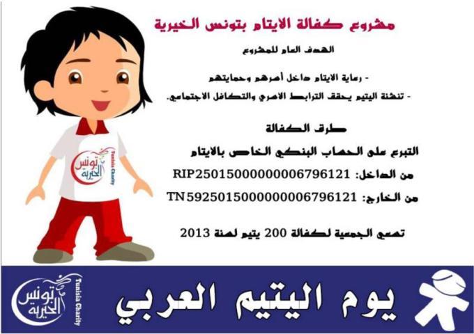 254945_504477116249888_1890524889_n