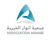 جمعية أنوار الخيريّة