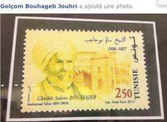 bouhajeb