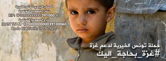 gaza_soutiens