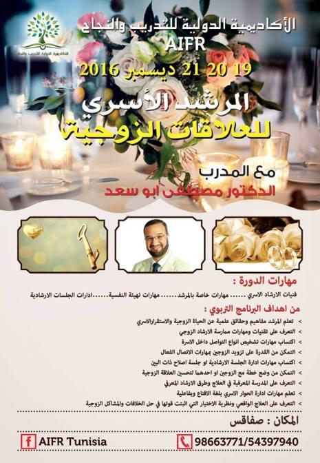 mustafa_abou_saad