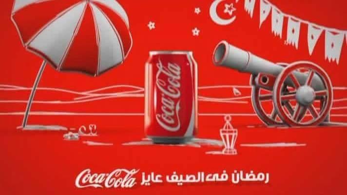 رمضان كريم برعاية شركات الملأ المعاصر