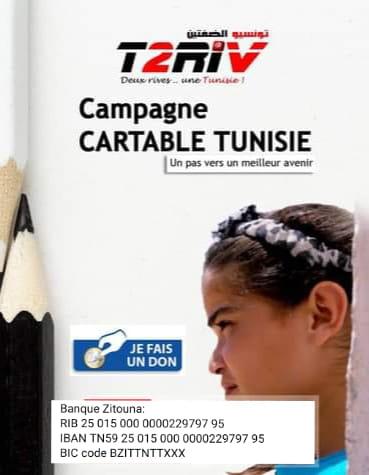 جمعية تونسيو الضفتين : انطلاق حملة محفظتي