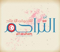 tarahom