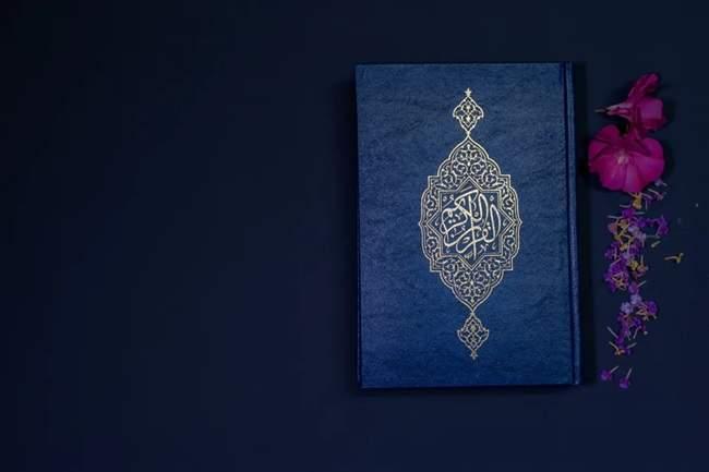 Is Prophet Muhammad wrote the Quran?