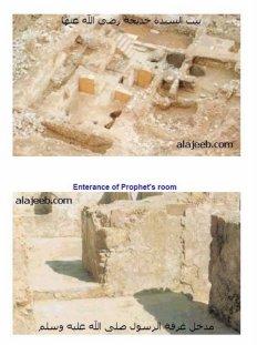 prophethouse5