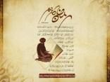 Ramadan_Wallpaper1