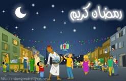 ramadan-kareem-12 copy