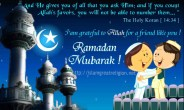 ramadan-kareem-23 copy