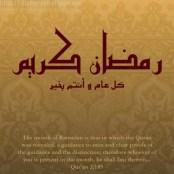 ramadan-kareem-51 copy