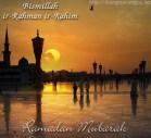 ramadan-kareem-63 copy