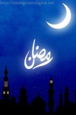 RamadanMoon copy