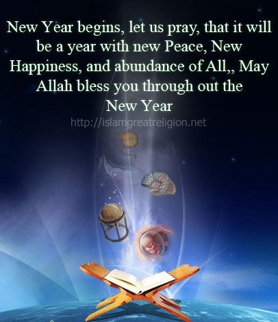 Islamic new year greetings merry christmas and happy new year 2018 islamic new year greetings m4hsunfo