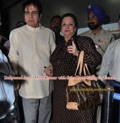 Bollywood Actor Dilip Kumar with Saira bano going for Umrah-Hajj