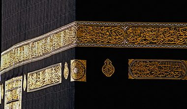 Secrets of the cover of Ka'aba (KISWA )
