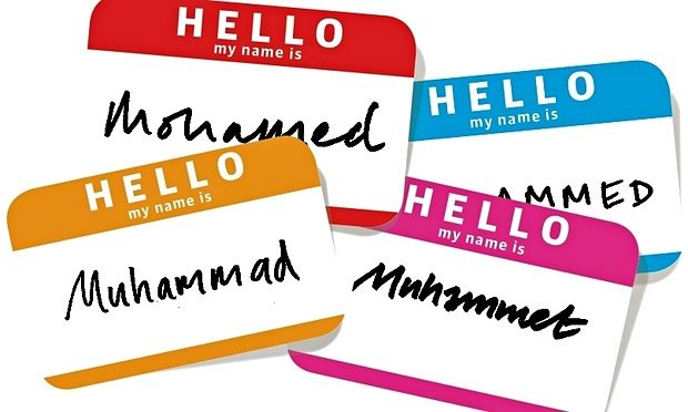 Virtues of the name Muhammad