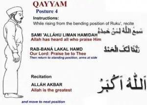 islamic prayer