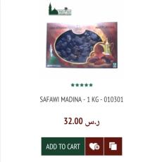 safawi
