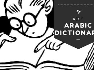 best arabic dictionary