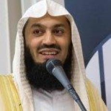 islamic scholars-lectures