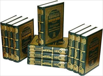 Tafsir Ibn Kathir (10 Volumes; Abridged)