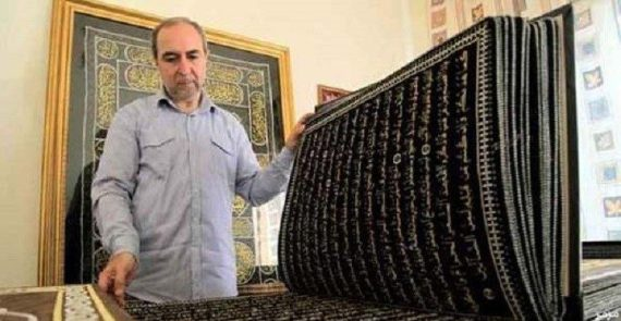 man-who-wrote-quran-with-gold-2