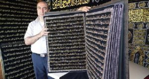 The Syrian Calligrapher Refused to Sell his artwork Quran he wrote with golden thread