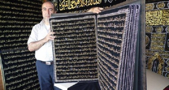 The rare quran by syrian man written with gold thread
