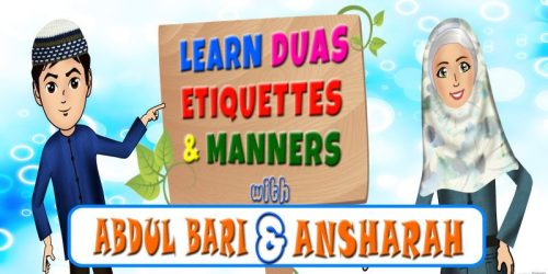 English Islamic Cartoons for Kids