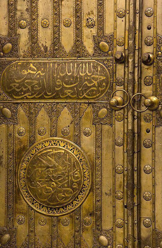 Calligraphy in the Door of Kabah & Pictures and Images of Kabah (Grand Mosque Mecca) - Islam Hashtag