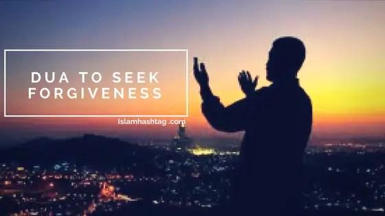 Dua to seek forgiveness