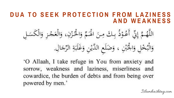Dua to seek protection