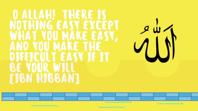 O Allah! Assist me to remember it, and teach me whatever I am ignorant of it