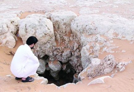 PHOTOS: The Saudi wells that were built by Prophet Suleiman's jinn