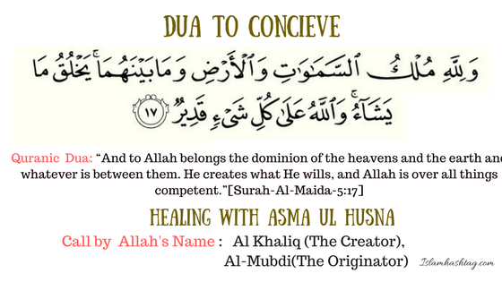 Healing with Quranic dua and dhikr of Allah's name - Islam Hashtag