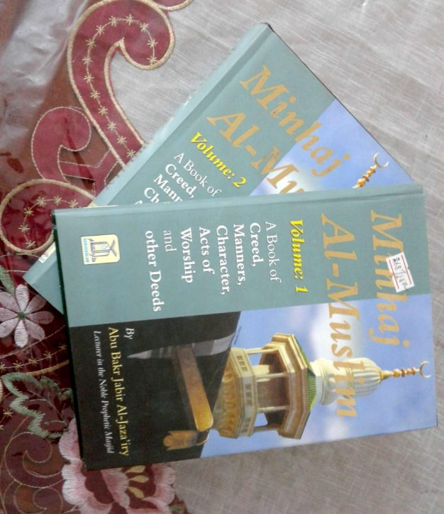 reading list ramadan