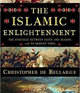The Islamic enlightment