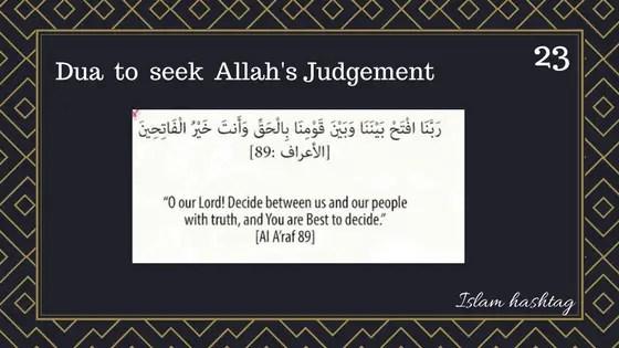 ramadan dua list