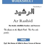 99 Names of Allah_2 revised