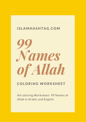 99 Names of Allah Colouring Sheets for Kids(Part 2)