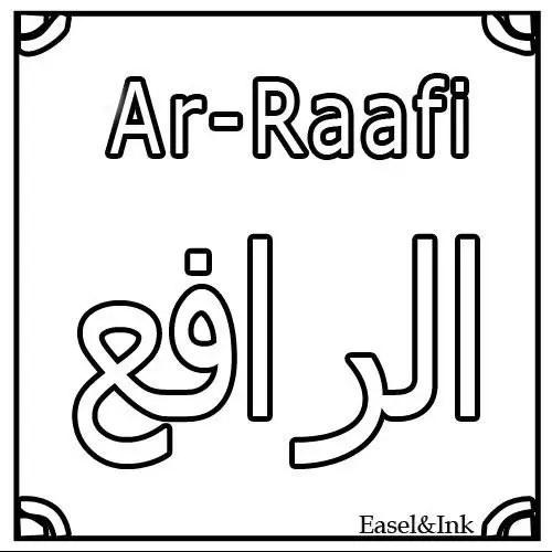 asma ul husna 99 names of allah pdf