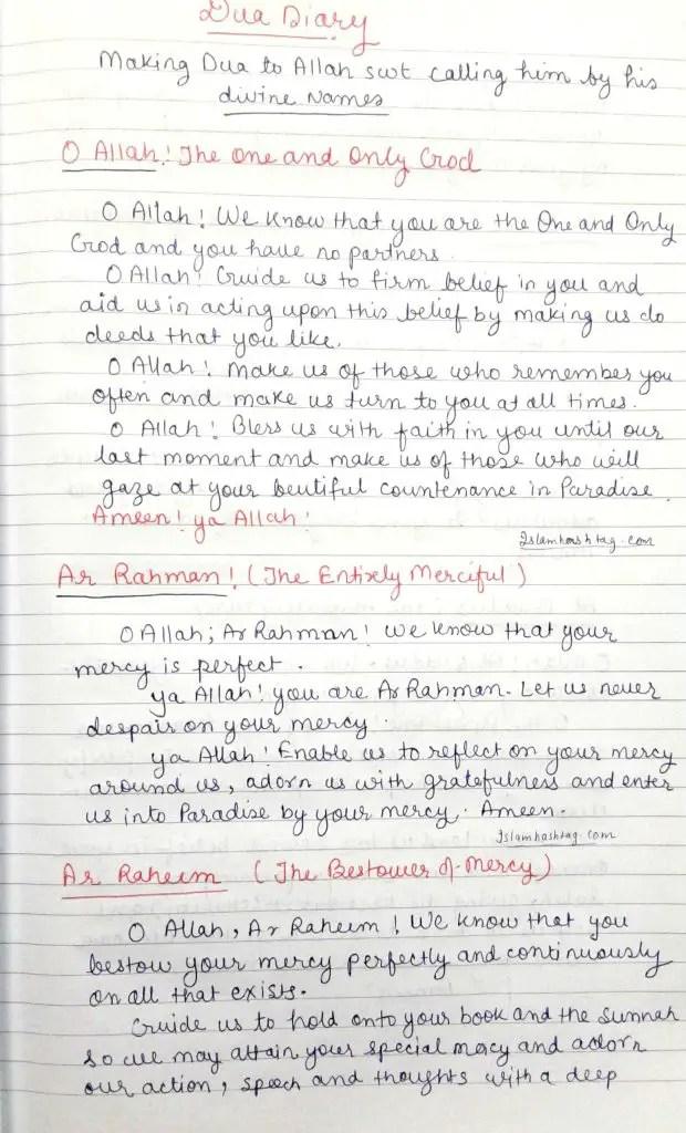 99 names of allah dua