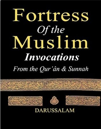 fortress of the muslim pdf