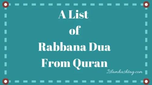 Rabbana Dua from Quran