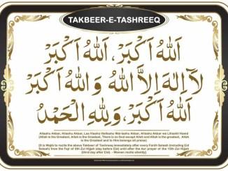 tabeer tashreeq