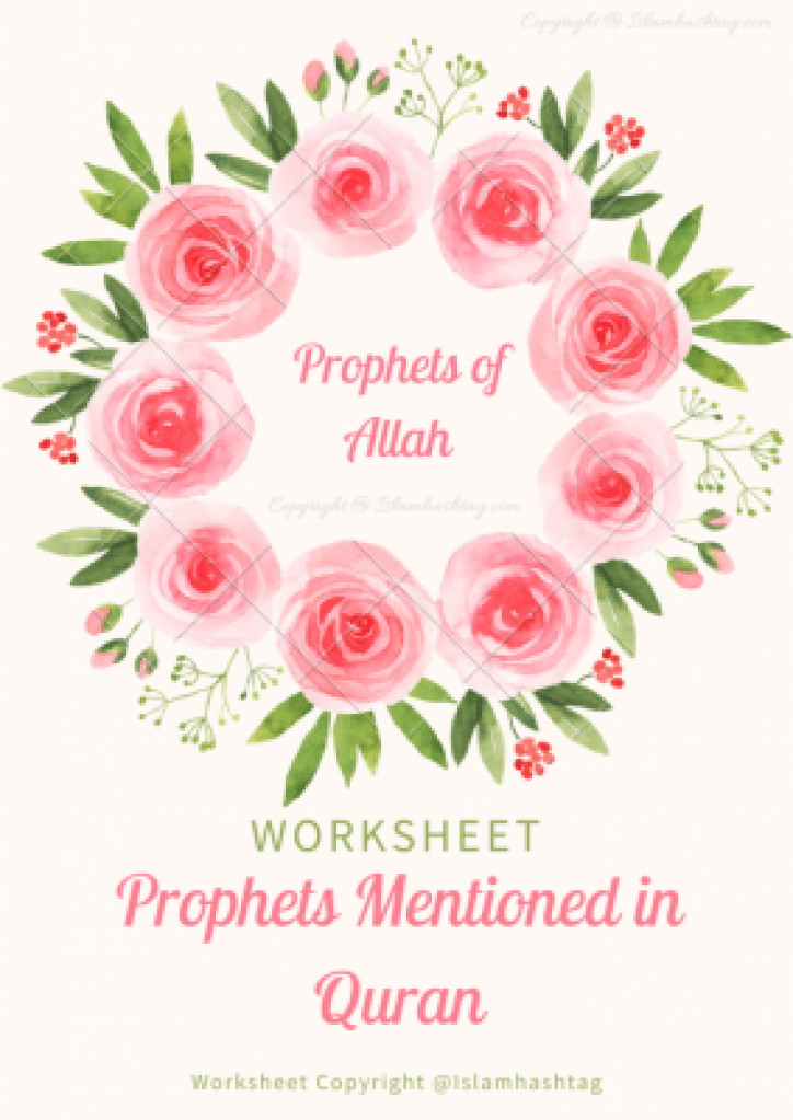 Prophets of Allah Worksheet Islam Hashtag – 5 Pillars of Islam Worksheet