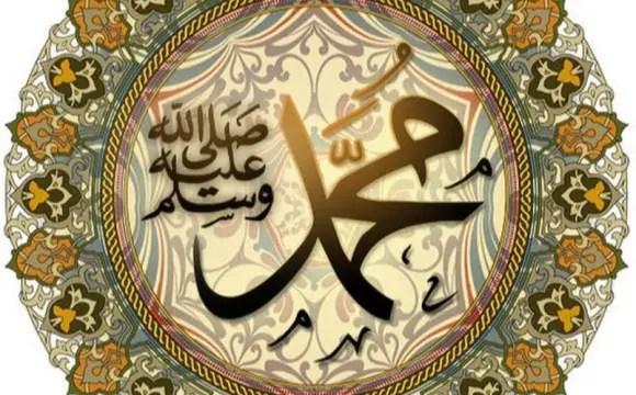 Hadeeth on the simplicity of prophet Muhammad SAW | Islam Hashtag